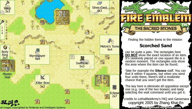 Fire Emblem Sacred Stones Cheats